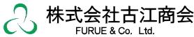 古江商会ロゴ